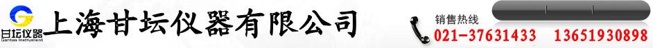 http://www.guangzeduji.com